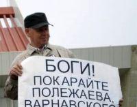 Валентин Кузнецов на Собрании Свободных Граждан Омска клеймит Полежаева
