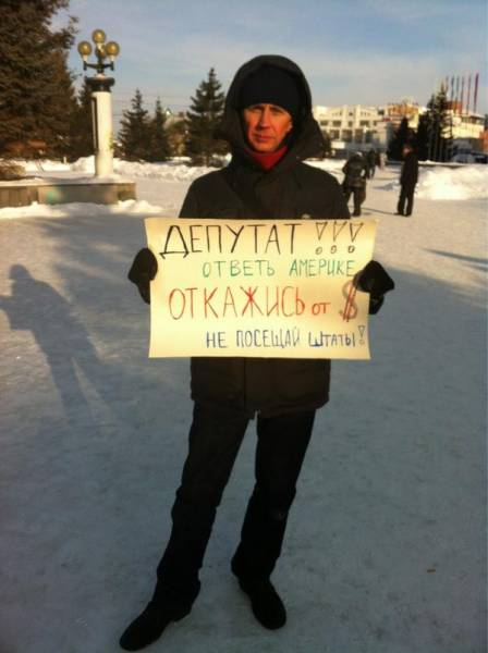 Сергей Костарев на пикете против подлецов