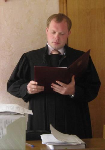 Судья Денис Ходоркин