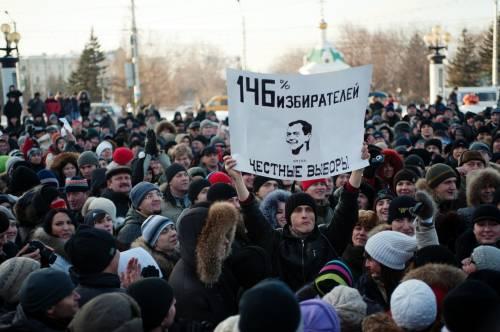 Омск - за честные выборы! Транспарант