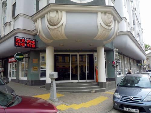 Москва, ул.Мясницкая д.16. Этот адрес указан на сайте ПД