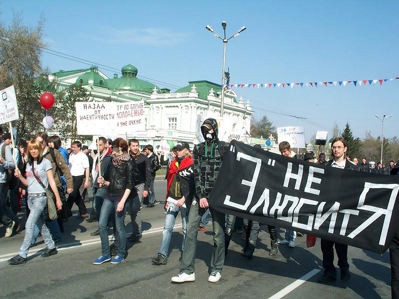 Колонна монстрантов на Первой Омской Монстрации